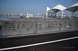 Seaplane Lagoon Ferry Terminal wall